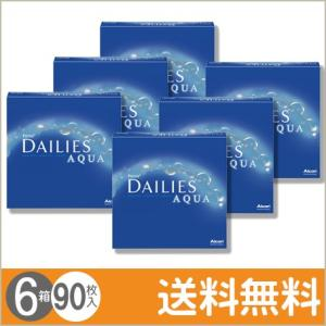 フォーカス デイリーズ アクア バリューパック 90枚入×6箱 / 送料無料 コンタクトレンズのレンズUNO