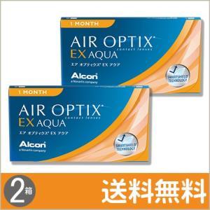 エア オプティクス EXアクア 3枚入×2箱 / 送料無料 / メール便 コンタクトレンズのレンズUNO
