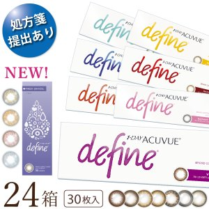 《2017最新色を先行販売中!》【送料無料★1箱1,667円...