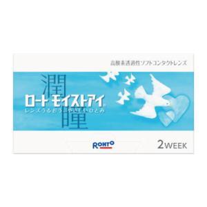【キャッシュレス5%還元】【1箱でもポスト便 送料無料★2,980円+税】ロートモイストアイ|lensamigo