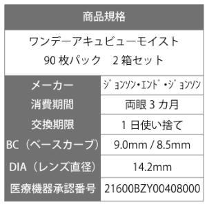 ★★ソフトバンクスマホはポイント10倍★★ 【...の詳細画像3