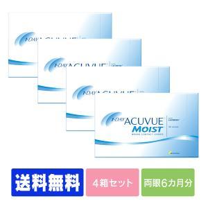 ★★ソフトバンクスマホはポイント10倍★★ 【送...の商品画像