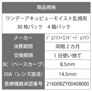 ★★ソフトバンクスマホはポイント10倍★★ 【...の詳細画像2