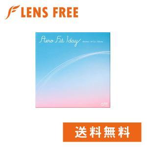 【キャッシュレス5%還元】コンタクトレンズ1DAY エアロフィットワンデー 送料無料|lensfree