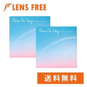 【キャッシュレス5%還元】コンタクトレンズ1DAY エアロフィットワンデー×2箱セット 送料無料|lensfree