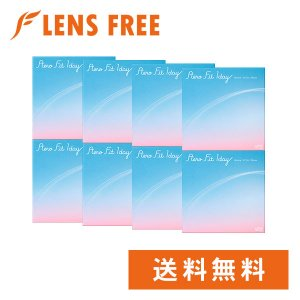 【キャッシュレス5%還元】コンタクトレンズ1DAY エアロフィットワンデー×8箱セット 送料無料|lensfree