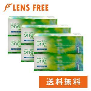 【キャッシュレス5%還元】コンタクトレンズ1DAY ネオサイトワンデー アクアモイスト×6箱セット 送料無料|lensfree