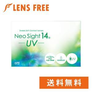 【キャッシュレス5%還元】コンタクトレンズ2WEEK ネオサイト14UV 送料無料|lensfree