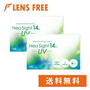 【キャッシュレス5%還元】コンタクトレンズ2WEEK ネオサイト14UV 2箱セット 送料無料|lensfree