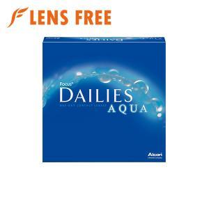 【キャッシュレス5%還元】コンタクトレンズ1DAY デイリーズアクア バリューパック 90 枚|lensfree