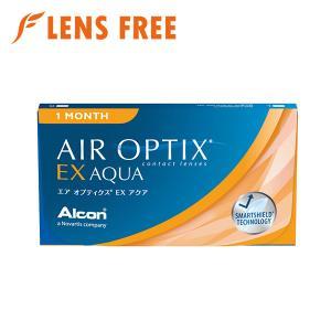 【キャッシュレス5%還元】コンタクトレンズ1MONTH エアオプティクスEXアクア(O2オプティクス)|lensfree