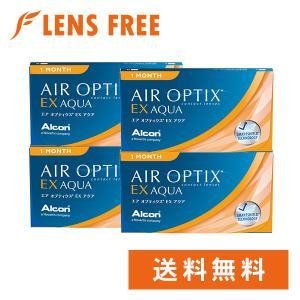【キャッシュレス5%還元】コンタクトレンズ1MONTH エアオプティクスEXアクア(O2オプティクス)×4箱セット 送料無料|lensfree