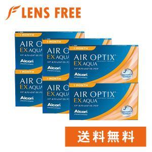 【キャッシュレス5%還元】コンタクトレンズ1MONTH エアオプティクスEXアクア(O2オプティクス)×6箱セット 送料無料|lensfree