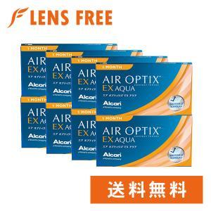 【キャッシュレス5%還元】コンタクトレンズ1MONTH エアオプティクスEXアクア(O2オプティクス)×8箱セット 送料無料|lensfree
