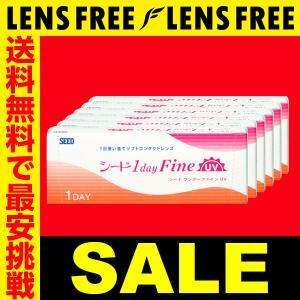 シードワンデーファインUV 30枚×6箱セット 送料無料 (1箱 1,185円)