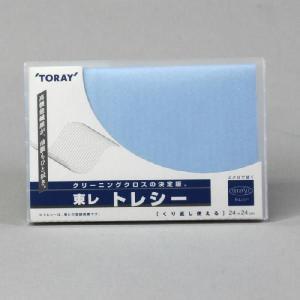超極細繊維 メガネ拭き 東レトレシー スカイブ...の関連商品6