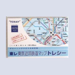 東京近郊マップ 超極細繊維 メガネ拭き 東レトレシー 22cm 洗顔にも最適!!
