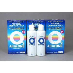 ボシュロム O2オールインワン 120ml×6 約6ヶ月分 O2・ハードコンタクトレンズケア用品|lensgallerys