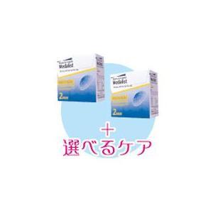 選べるケア ボシュロム メダリストマルチフォーカル (6枚入り)2箱+選べるケア用品 lensgallerys
