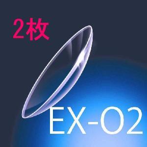 ボシュロム EX-O2 2枚セット 酸素透過性ハードコンタクトレンズ 送料無料|lensgallerys