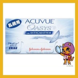 アキュビューオアシス乱視用(6枚入り)/乱視用2週間使い捨てコンタクト/ジョンソン&ジョンソン|lensman