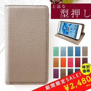 LG K50 802LG ケース カバー 手帳 手帳型 802lgケース 802lgカバー lgk5...