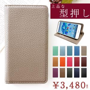 Android One S7 ケース カバー 手帳 手帳型 s7ケース s7カバー androido...