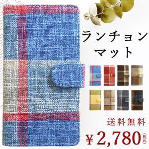 LG K50 802LG ケース カバー 手帳 手帳型 802lgカバー 802lgケース lgk5...