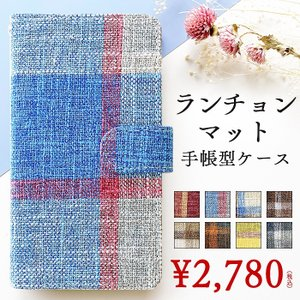 iPhone XR ケース カバー 手帳 手帳型 iphonexrカバー iphonexrケース ス...