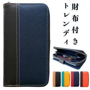 Galaxy S9 SC-02K SCV38 ケース カバー 手帳 手帳型 sc-02kケース sc...