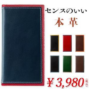Xperia X Performance SO-04H SOV33 502SO ケース カバー 手帳...