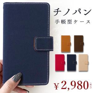 Galaxy S9 SC-02K SCV38 ケース カバー 手帳 手帳型 sc02k sc-02k...