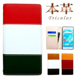 Galaxy S9 + SC-03K SCV39 カバー ケース 手帳 手帳型 sc03kカバー s...