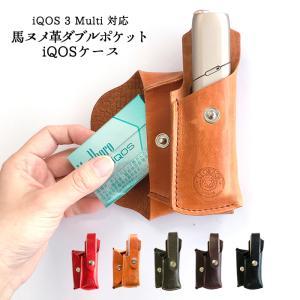 [商品説明]  ◆ 馬ヌメ革 iQOS3 Multi ケース ◆ 馬ヌメ革を使用したコンパクトな収納...