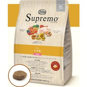 Nutro Supremo子犬用小粒 3kg【ニュートロ・シュプレモ】【正規品】