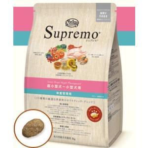 Nutro Supremo 超小型犬〜小型犬用 体重管理用 3kg【ニュートロ・シュプレモ】【正規品】