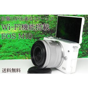 ミラーレス一眼レフ Canon EOS M10 レンズキット
