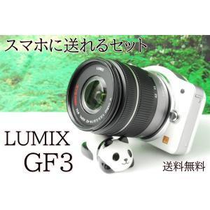 ミラーレス一眼 Panasonic パナソニック LUMIX DMC-GF3 レンズキット 新品SD...