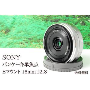 ソニー SONY 単焦点レンズ E 16mm F2.8 ソニー Eマウント用 APS-C専用 SEL...