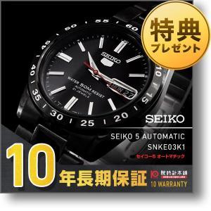 セイコー 逆輸入モデル SEIKO セイコー5 自動巻き SNKE03K1(SNKE03KC) メンズ 腕時計 時計