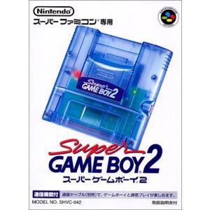 スーパーゲームボーイ2|leonkun-shop