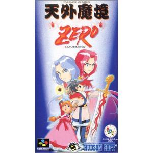 天外魔境 ZERO|leonkun-shop