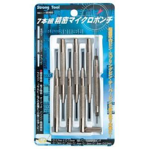 ストロングツール(Strong TooL) 7本組 精密マイクロポンチセット 05480の画像