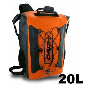 防水(IPX6)パック DRY PAK バックパック 20L 2カラー ドライバッグ 送料無料 OSAH/OS-B14406-20|leospo