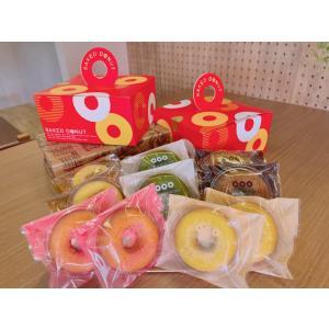 ふわわ(焼きドーナツ)10個入り A-15|lepatissier-yamada