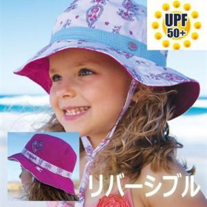 帽子 UV キッズ帽子 子供 女の子 ハット UVカット 日...