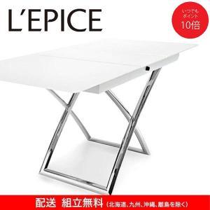 伸張式 昇降式 ダイニングテーブル ガラス天板 カリガリス マジックJ |lepice