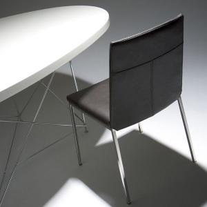 変形 ダイニングテーブル LOOP ループ W170 メープル天板 ナチュラル クローム脚 日本製 オリジナル 送料無料|lepice|02