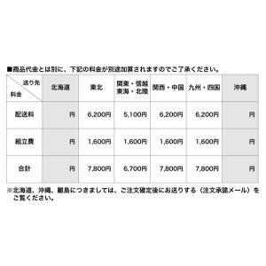 変形 ダイニングテーブル LOOP ループ W170 メープル天板 ナチュラル クローム脚 日本製 オリジナル 送料無料|lepice|04