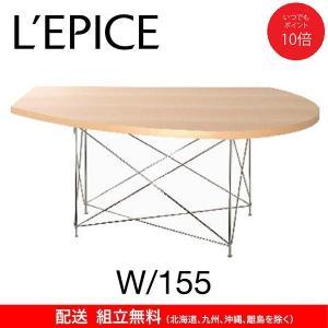 変形 ダイニングテーブル LOOP ループ W155 メープル天板 ナチュラル クローム脚 日本製 オリジナル 送料無料|lepice